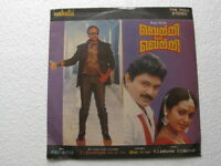 Vetri Mel Vetri Tamil  LP Record Bollywood  India-1287