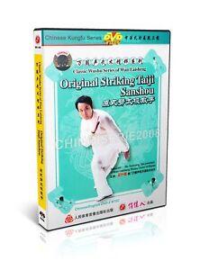 Classic Wushu of Wan Laisheng Original Striking Taiji Sanshou by Wu Sunxiong DVD
