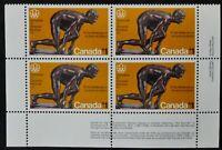 *Kengo* Canada stamp #656 inscription block MNH CV$15 @163