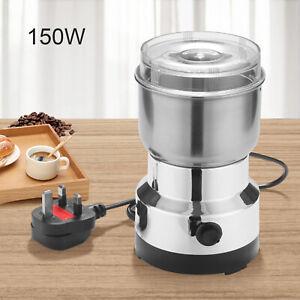 220V Electric Coffee Grinder Grinding Milling Bean Nut Spice Matte Blade Blender