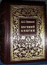 """Modern Mini 3"""" Book Pushkin Eugene Onegin Russian Deluxe Souvenir Gift Miniature"""