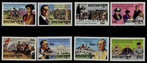 Bhutan 351-8 MH George Washington, F.D. Roosevelt, Architecture, Horse