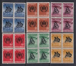 Indonesia Mint Stamps in Block of 4 Sc#488-493 MNH