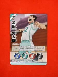 RARE Carte tomy HAIKYU anime manga YUTARO KINDAICHI card HV-08-031 made in japon