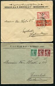 AP585) Syria 3x old cover to Netherlands Beyrouth Sakal Helou Khouri