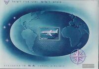 Israel Block4 (kompl.Ausg.) postfrisch 1962 Fluggesellschaft
