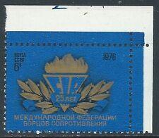 1976 RUSSIA FIR MNH ** - UR20-6