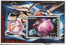 BL28 LAOS  1974 UPU cent ans de progrés, conquête de l'espace
