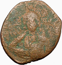 JESUS CHRIST Class A2 Anonymous Ancient 1028AD Byzantine Follis Coin i34948