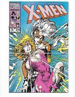 "Uncanny X-Men  #214 ( ""Computor""  VF/NM  9.0) Feb-1987,  Marvel"