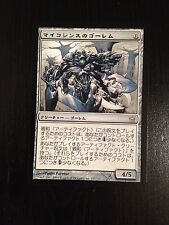 MTG MAGIC FIFTH DAWN MYCOSYNTH GOLEM (JAPANESE) NM