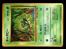 PROMO POKEMON JAP VENDING GLOSSY CARD N° 010 ASPICOT