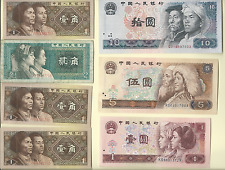 CHINA COLLECTION OF NOTES 1980 & 1990 UNCL & CIR 1,2,5,& 10 YUANS FREE USA SHIP
