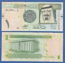 Saudi Arabia 1 Riyal P 31a 2007 UNC Low Shipping Combine FREE P 31 a