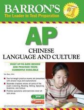 Barron's AP Chinese Language and Culture with MP3 CD, 2nd Edition, Shen M.A., Ya