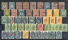 RUSSIA POST LEVANT 1872/1904  48 ST.   MOST */0    F/VF   @3