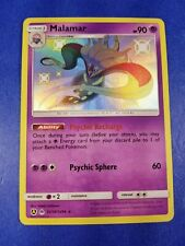 Malamar SV18/SV94 Hidden Fates SHINY TEXTURED HOLO Pokemon Card NEAR MINT