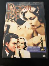 Room At The Top with Simone Signoret & Laurence Harvey DVD, 1999, LIKE NEW