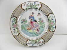 Chines Famille Rose Medallion Plate Decorated Floral/Women/Birds/Butterfly Motif
