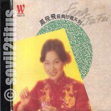 CD 1992 Fong Fei Fei Feng Fei Fei 鳳飛飛經典珍藏系列4 #3445