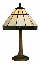 Antique Style 41cm-60cm Height Lamps