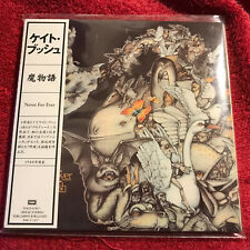 KATE BUSH - NEVER FOR NEVER - CD JAPAN PRESS REISSUE 2005 PERFECT SEALED