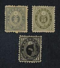 Ckstamps: Japan Stamps Collection Scott#55 57 Mint H Og #56 Used