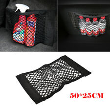 50*25CM Car Bag Interior Organizer Rear Seat Storage Mesh Cargo Net Pocket