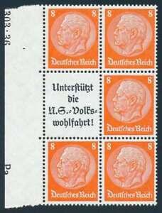 D.Reich Zusammendruck S 134 Teil-HAN 2 mit Falz, LT. MICHEL NUR 1 STÜCK (68051)
