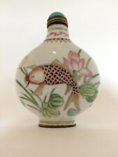 SUPERB CHINESE SNUFF BOTTLE. ENAMEL ON COPPER WITH HARDSTONE & BRASS STOPPER.