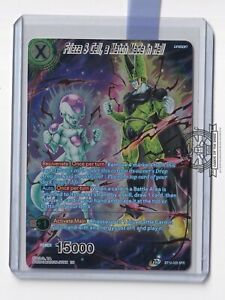 Frieza & Cell, a Match Made in Hell BT12-029 SPR Dragon Ball Super Card