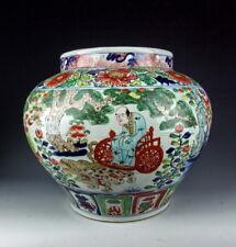 Chinese Antique Famille Rose Porcelain Pot w GuiGuZi going down Hill Motif Deco