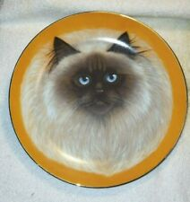 Dynasty Himalayan Cat Artaffects Collection by John Eggert Collector Plate 1986
