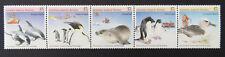 1988 AAT Decimal Stamps-Environment Conservation & Technology-Set 5-A75 A-E MNH