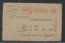 BURMA JAPANESE OCCUPATION COVER (P2801B) NORI  CORPS 7834  L CARD