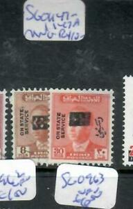 IRAQ   (PP1011B)   OFFICIAL      SG O1147-1147A   MNG