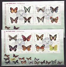Nepal Supply Nepal 1995 Protected Wildlife Sc 570 On First Day Cover Stamps