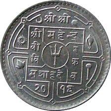 NEPAL 1959 50-Paisa COIN King MAHENDRA【Cat № KM# 777】AU
