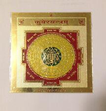 Kuber Maha Yantra - Contains all Bija and Number Mantras of Kubera ! Money