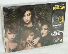 Brown Eyed Girls Vol.4 Sixth Sense Taiwan Ltd CD+52P booklet 「Cleansing Cream」