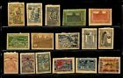 HICK GIRL- MINT AZERBAIJAN STAMPS 1919-22 ISSUES E697