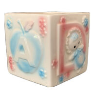 VINTAGE NAPCO JAPAN Planter Baby ABCD Block 4 in Pink Blue White E5295 Nursery