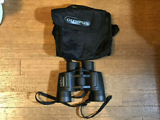 Olympus 8 x 40 DPS R Binoculars Field 8.2 - With Carrying Case