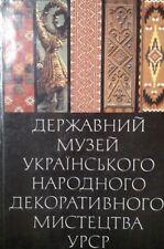 Ukrainian Folk Dress Decorative Art Embroidery Glass Woodwork 1983