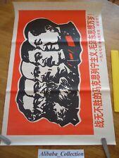 AFFICHE 4 ANCIENNE CHINE MAO COMMUNISME REVOLUTION PROPAGANDE LENINE POSTER 60's
