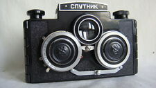 GOMZ lomo sputnik stereo medium format film camera ussr lomography