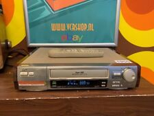JVC HR-S8500 - With Remote - Super VHS Dynamic Drum System TBC / NR