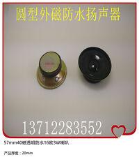 57mm outside 40 magnetic stent car alarm speaker 16oh3W waterproof speaker