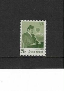 1976 Nepal - 33rd. Birthday of King Birendra - Single Stamp - Unmounted Mint...