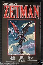 JAPAN Masakazu Katsura manga: Zetman